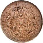 CHINA. Chihli (Pei Yang). 5 Cash, CD (1906). PCGS EF-45 Secure Holder.