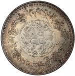 西藏桑松果木三两普通 PCGS MS 62 TIBET: AR 3 srang, BE16-10 (1936)