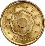 日本大正五年二十圆金币。JAPAN. 20 Yen, Year 5 (1916). Osaka Mint. Yoshihito (Taisho). PCGS MS-64 Gold Shield.