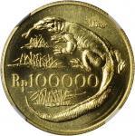 1974年印度尼西亚100,000印尼盾。