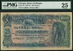 Bank of Ethiopia, 100 thalers (4), Addis Ababa 1 May 1932, D/1 00449/530/697/710, blue, mauve and pa
