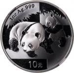2007、2008及2011年中国熊猫银币10元一组3枚 NGC