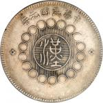 CHINA. Szechuan. Dollar, Year 1 (1912). PCGS Genuine--Cleaning, EF Details Secure Holder.