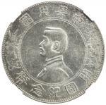 孙中山像开国纪念壹圆普通 NGC UNC-Details CHINA: Republic, AR dollar, ND (1927)