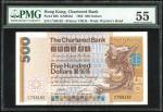 1982年香港渣打银行伍佰圆,PMG55