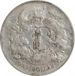 宣统三年大清银币壹圆普通 PCGS VF Details  CHINA. Dollar, Year 3 (1911).