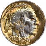 1926-D Buffalo Nickel. MS-67 (PCGS).