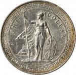 混合一组。1899-1927年站洋和坐洋一圆银币。