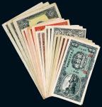 民国山东地区纸币一组十八枚