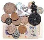 中国铜币一组34枚及纸钞15枚 好品