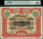 x Hyderabad, Government issue, India, 1000 rupees, FE 1341 (1941), serial number AA 93003, red and p