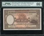 1941年滙丰银行5元,编号P435487,PMG66EPQ