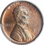 1916 Lincoln Cent. Proof-66 RB (PCGS). CAC.