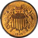 1865 Two-Cent Piece. Fancy 5. MS-67 RB (PCGS).