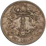 宣统三年大清银币壹圆普通 PCGS XF Details CHINA: Hsuan Tung, 1909-1911, AR dollar, year 3  (1911