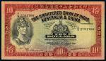 1948年印度新金山中国渣打银行香港拾圆