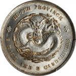 湖北省造宣统元宝七钱二分银币。