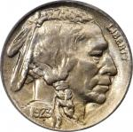 1923-S Buffalo Nickel. MS-65 (PCGS). OGH.
