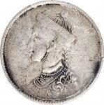 四川卢比银币。 (t) CHINA. Szechuan-Tibet. Rupee, ND (1911-33). PCGS EF-40.