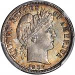 1907-S Barber Dime. MS-66 (PCGS). CAC.