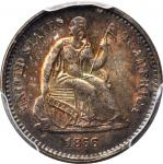 1866-S Liberty Seated Half Dime. MS-65 (PCGS). CAC.