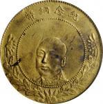 云南省造当制钱五十文纪念铜币。唐继尧像。(t) CHINA. Yunnan. 50 Cash, ND (1919). PCGS Genuine--Cleaned, AU Details Gold Sh