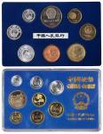 1981年、1984年中国人民银行发行人民币硬币各一套