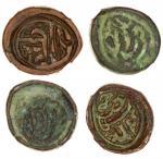 清朝新强红钱普尔4枚,华夏75-78,尚·皮尔·米歇尔中国钱币系列