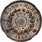 1862年香港一仙铜样币 HONG KONG. Copper Cent Pattern, 1862. Victoria. NGC PROOF-63 BN.