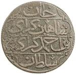 GIRAY KHANS: Shahin Giray, 1777-1783, AE kyrmis (60.78g), Baghcha-Saray, AH1191 year 5, A-2118, Ret-