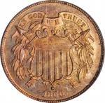 1866 Two-Cent Piece. Proof-65 RD (PCGS). OGH.