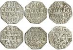 Assam, Rudra Simha (1696-1714), octagonal Rupees (3), Sk. 1634, 1635, 1636, legends as previous lot