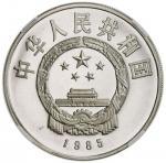 Lot 583 CHINA 40PEOPLE39S REPUBLIC41: AR 10 yuan, 1985。 KM-127。 Potala Palace, 20th anniversary of T