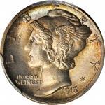 1916-D10美分 PCGS MS 66+