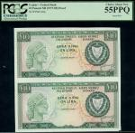 x Central Bank of Cyprus, proof uncut pair of 10 pounds ND (1977-85), green and orange, pink and blu