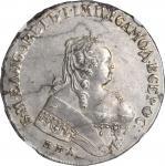RUSSIA. Ruble, 1750-MMA. Elizabeth (1740-60). NGC AU-58.