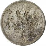 CHINESE CHOPMARKS: UNITED STATES: AR trade dollar, 1878-S, KM-108, large Chinese merchant chopmarks,