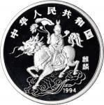 1994年麒麟系列套币。4枚一套。BRILLIANT PROOF.
