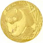 2001年熊猫纪念金币1盎司 完未流通