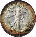 1918-D Walking Liberty Half Dollar. MS-65 (PCGS).