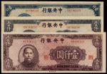 民国三十四年中央银行中央版法币券棕红、灰蓝、蓝色壹仟圆各一枚