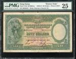 1934年香港上海汇丰银行50元(踩飞轮)手签,编号B494810,PMG25,有微鏽渍。The HongKong and Shanghai Banking Corporation, $50, 1.1