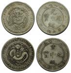 8. Szechuen Province, lot of 2x Silver Dragon Dollars, Guangxu and Xuantong eras, large headed coile