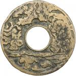 Lot 515 SONG: AE charm 4033。66g41, 55mm, auspicious or religious scene // the twelve animals of the