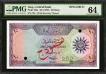 IRAQ. Central Bank. 10 Dinars, ND (1959). P-55bs. Specimen. PMG Choice Uncirculated 64.