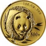 2003年熊猫纪念金币1盎司 NGC MS 69