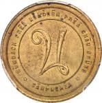 柬埔寨。1870年25分黄铜章。