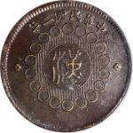 钱币一组5枚 NGC AU 55