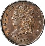 1833 Classic Head Half Cent. C-1, the only known dies. Rarity-1. AU Details--Damage (PCGS).