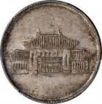 云南省造民国38年贰角大会堂 PCGS AU 55 CHINA. Yunnan. 1 Mace 4.4 Candareens (20 Cents), Year 38 (1949)